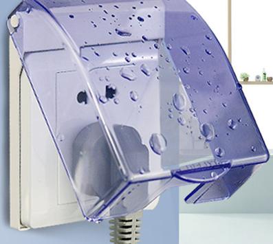 厕所插座要用防水盖吗防水盒作用于防水防尘的壳体