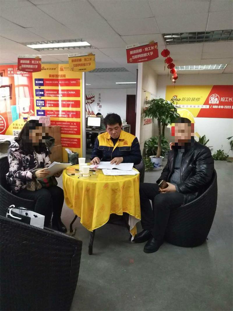 张金汉签约保利公园九里
