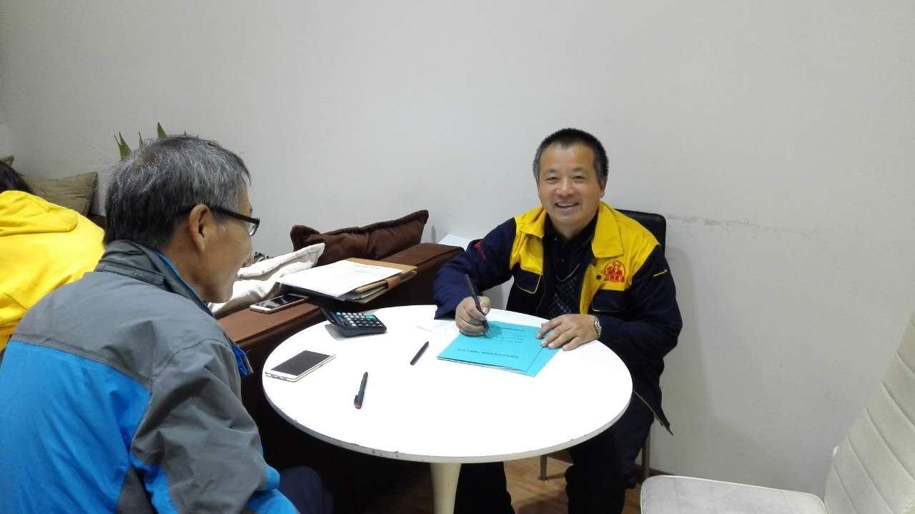 徐晓八工长签单河西区中乒公寓
