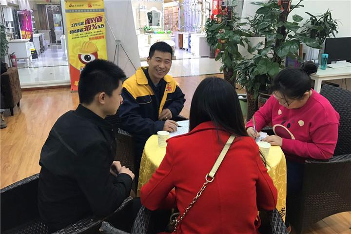 权金东工长签约伟业公馆