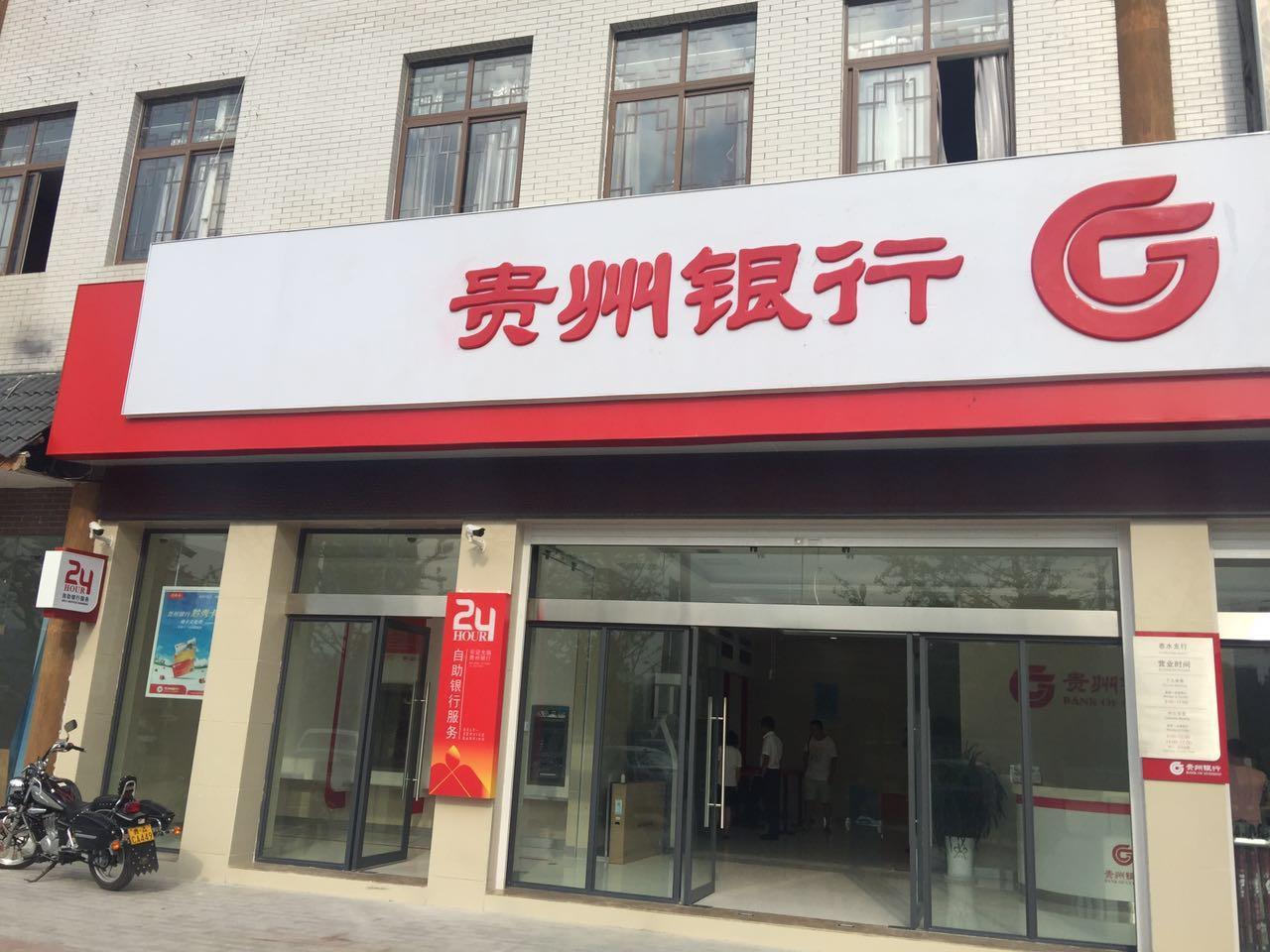 惠水贵州银行装修现场