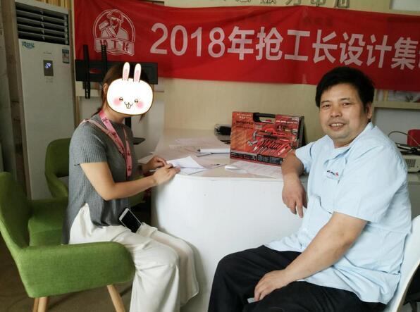 恭喜肖福明工长签约成功