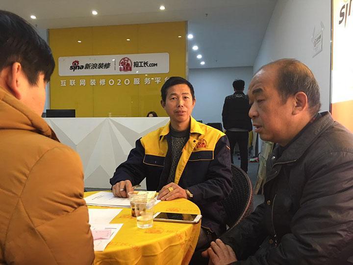 朱宝权工长签约龙阳熙苑
