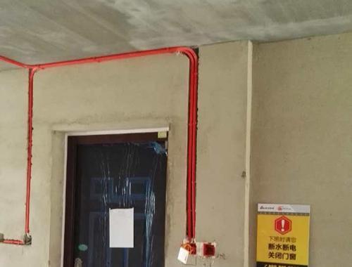 水电施工现场工长告诉你水电装修的细节