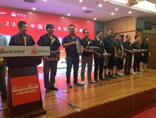 2016第二届中国好工长技能大赛北京赛区海选