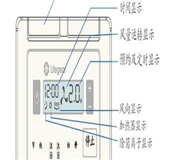浴霸的换气功能原理