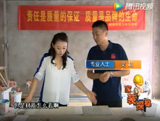 家居大变身--新浪装修抢工长工程部经理吴超为大家讲解瓷砖脱落是什么原因?
