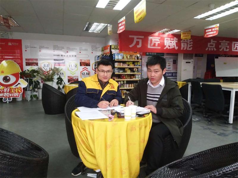 邱奎签约广电兰亭时代