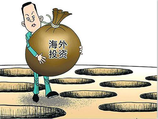 中国建材企业在境外投资金额46亿美元