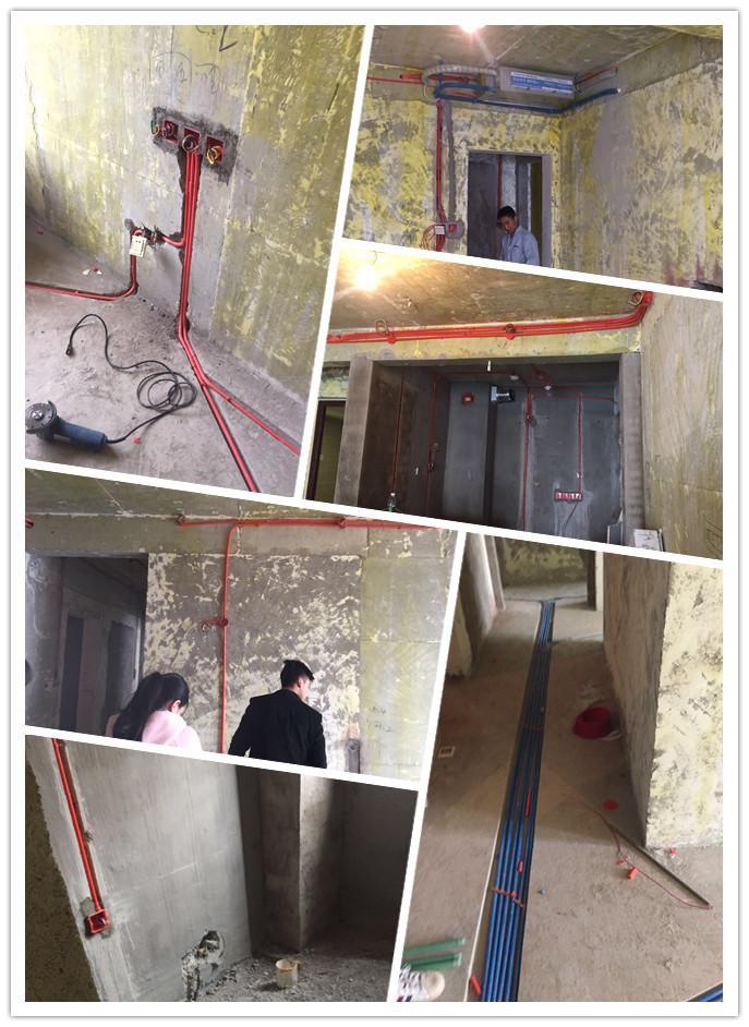 水电改造装修现场