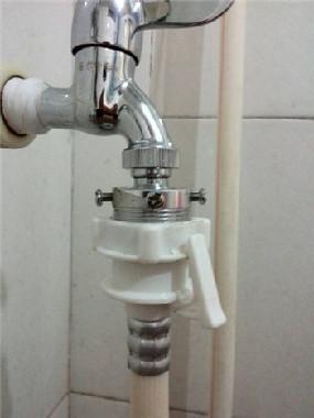 全自动洗衣机进水管安装