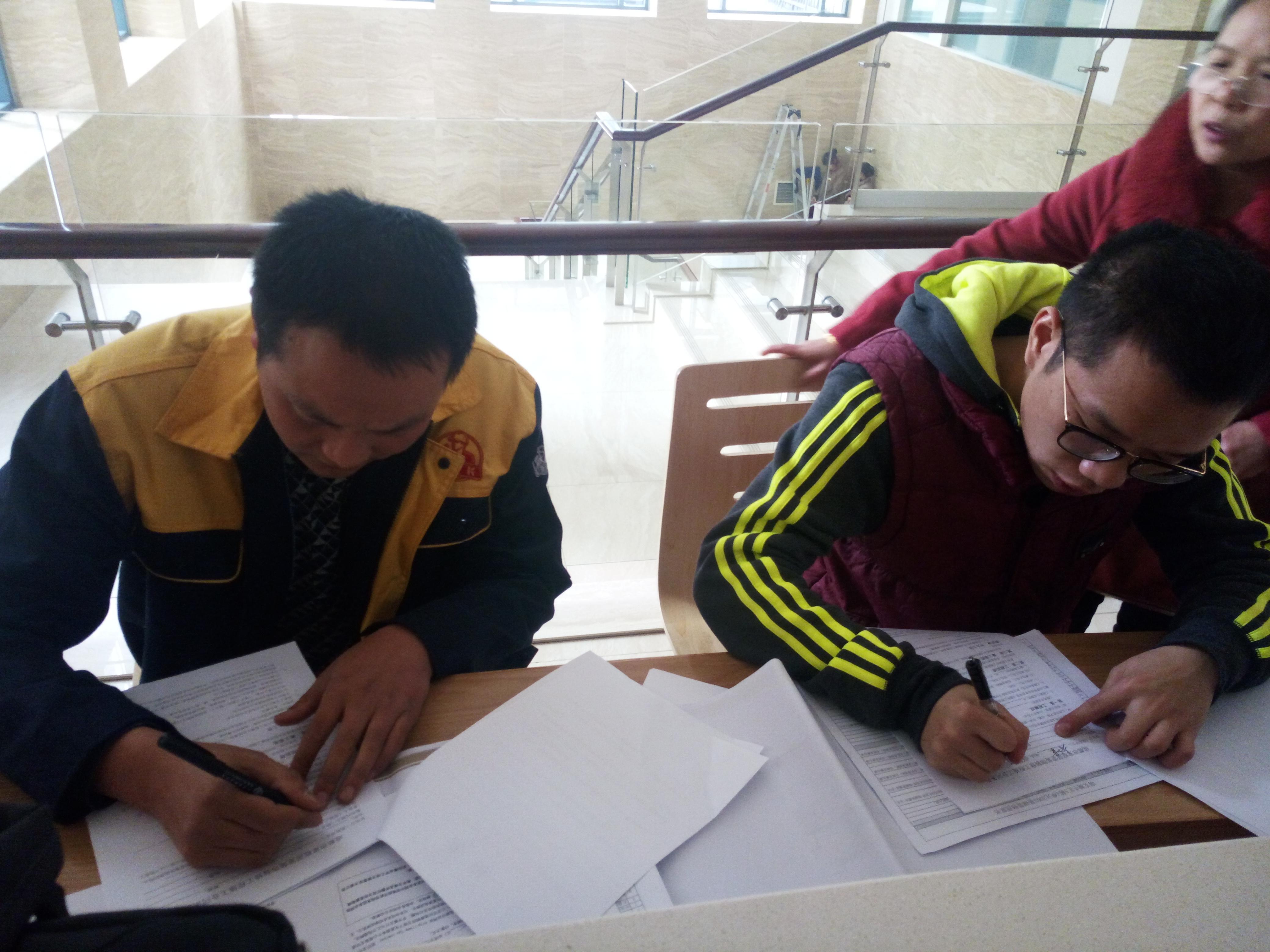 周子鑫工长签约瑞安城中汇