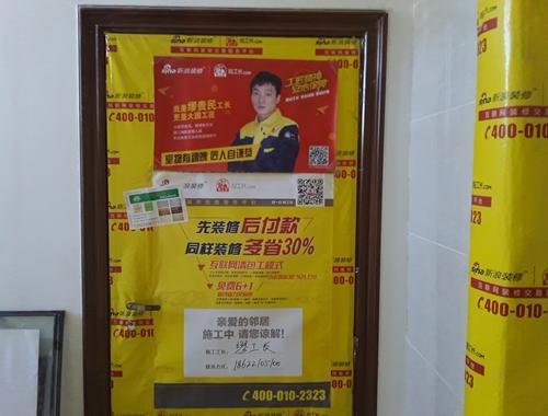缪贵民工长西青区云锦世家第三方监理公司水电验收报告