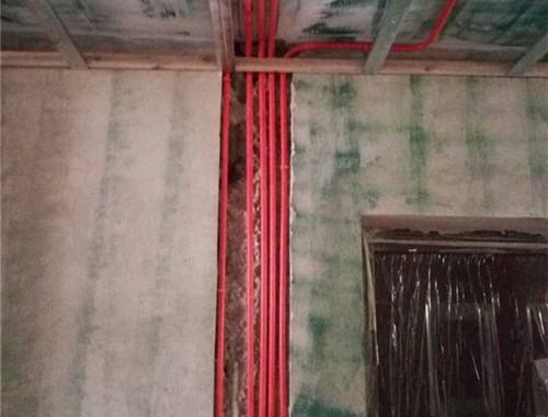 家庭水电改造 标准施工
