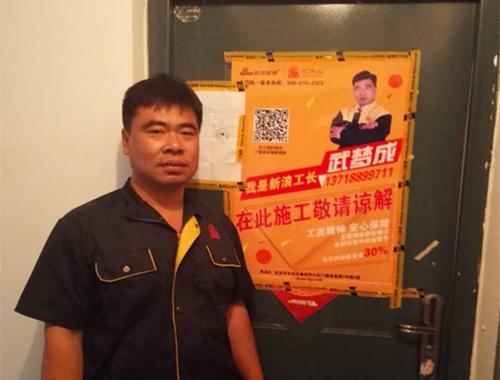 镇龙锦苑东三区