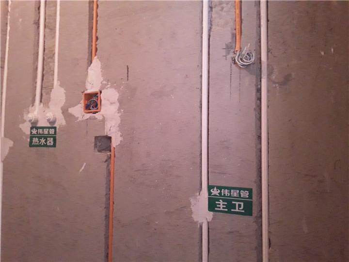 高勇工长西青区荷悦家园第三方监理公司水电验收报告