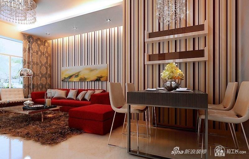 二居室现代简约婚房装修