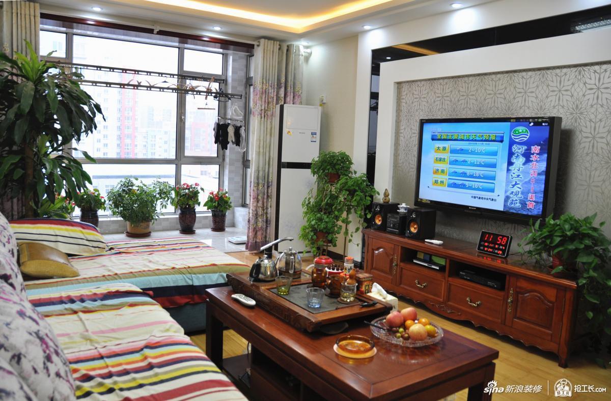 中式现代混搭宅居