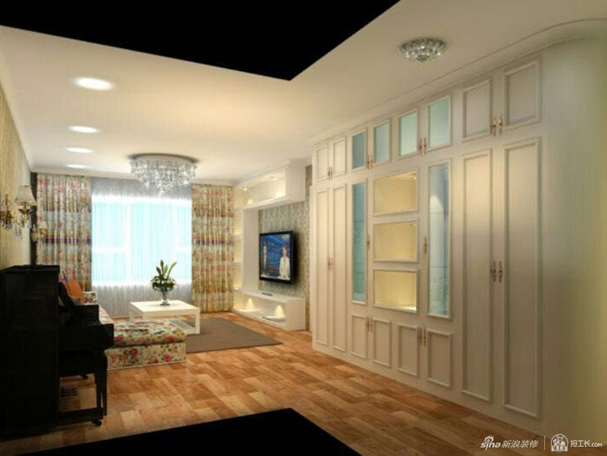 典雅欧式风三居室