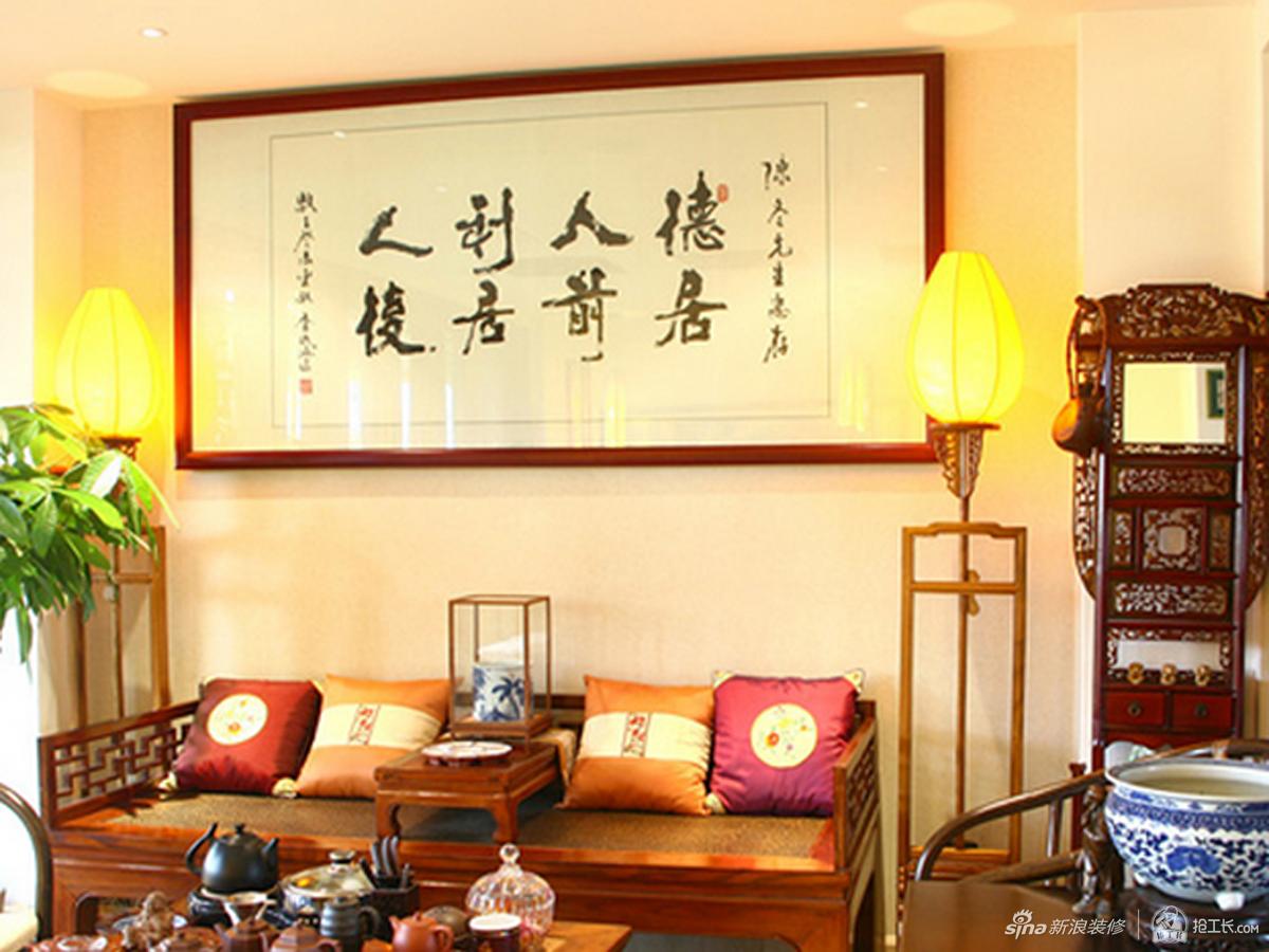 浓郁中式新居室