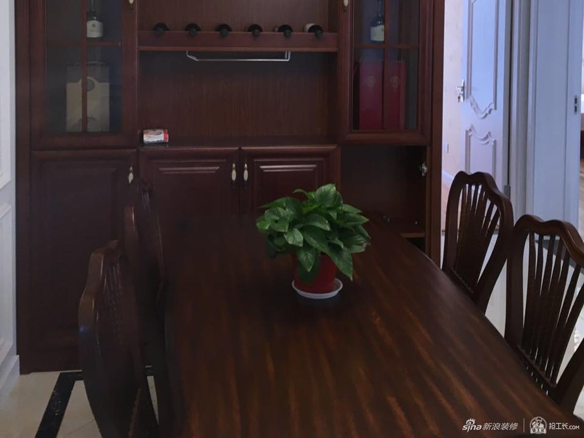 成贤公寓三室两厅完工