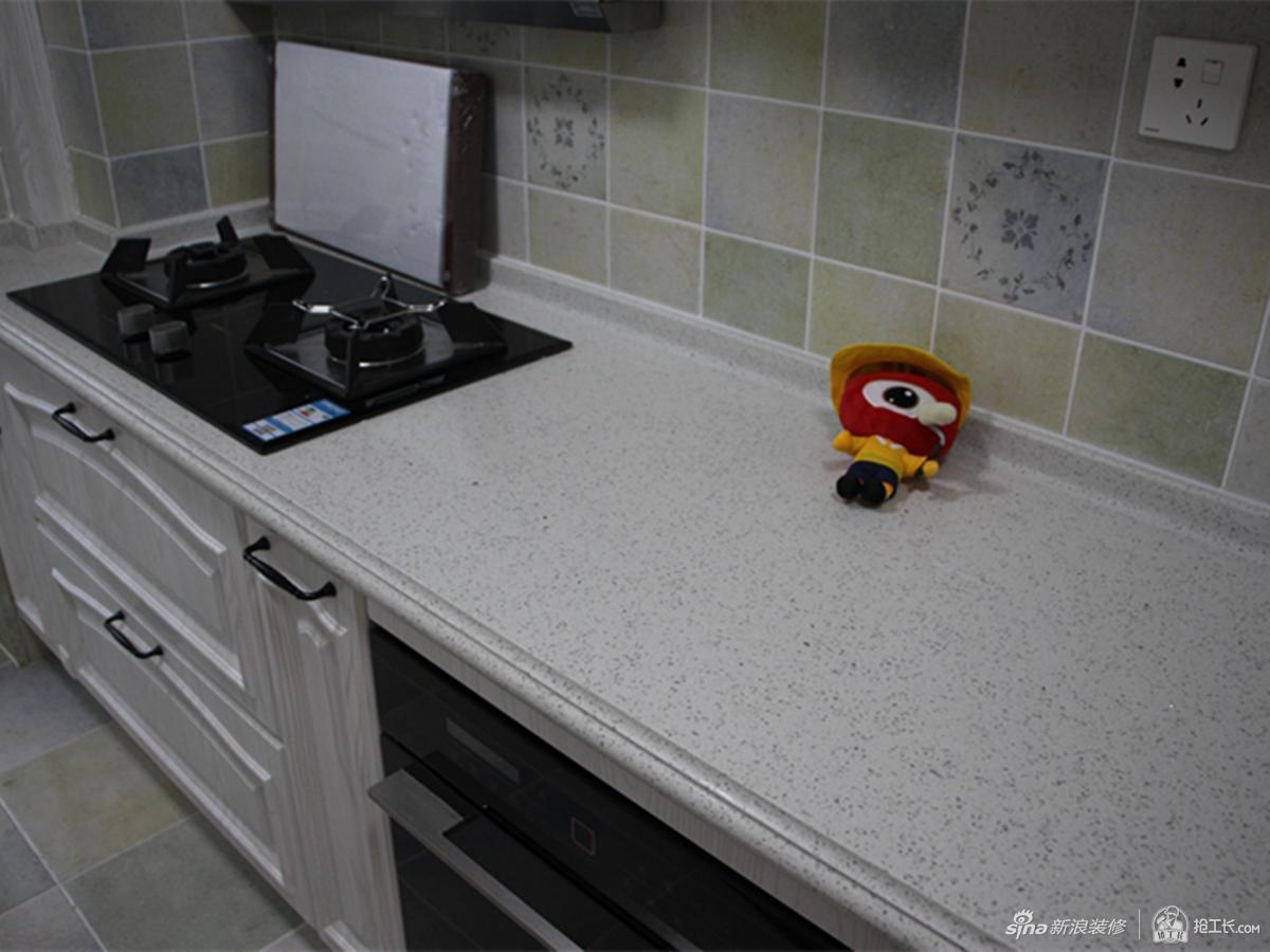 厨&nbsp&nbsp房