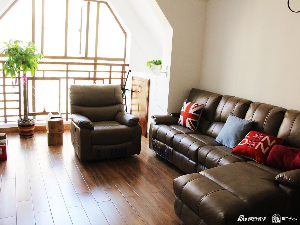 极简木质美式 休闲式浪漫四居室