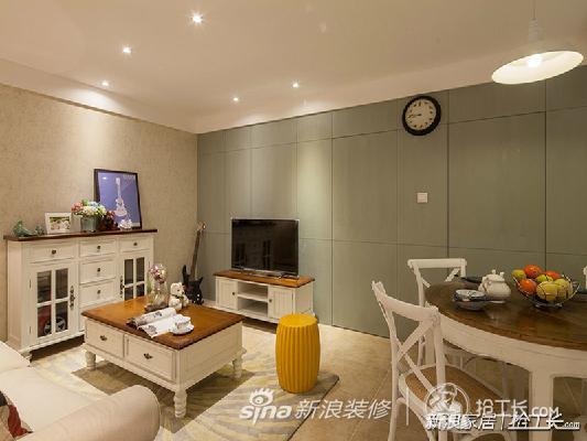 尚锦城简约美式两居