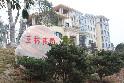 岳阳地区最大的私家别墅