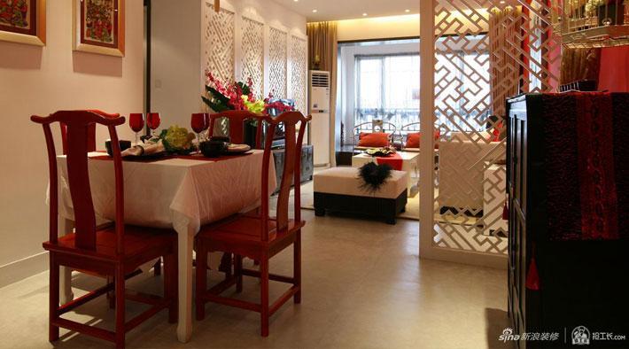红色典雅新中式风