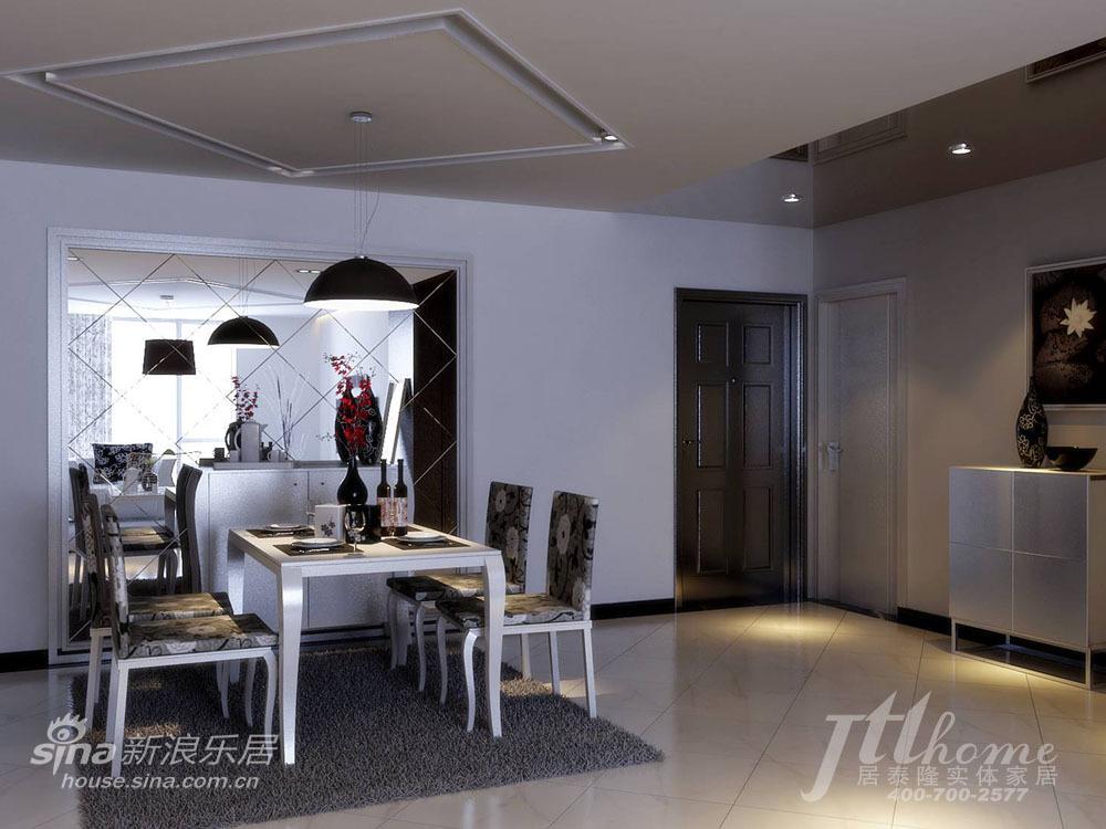 简约 三居 餐厅图片来自用户2737735823在游走于黑白之间 纯正简约风格清爽家居方案61的分享
