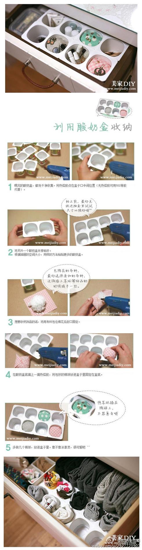 {DIY}酸奶盒大妙用