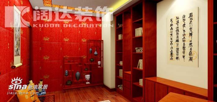 简约 一居 书房图片来自用户2738829145在中式别墅48的分享