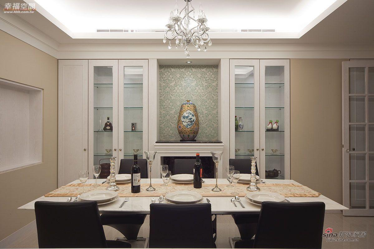 简约 公寓 餐厅图片来自幸福空间在将大收纳空间藏于维多利亚风中57的分享
