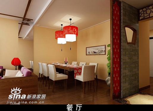 简约 三居 餐厅图片来自用户2559456651在军区总医院效果图68的分享