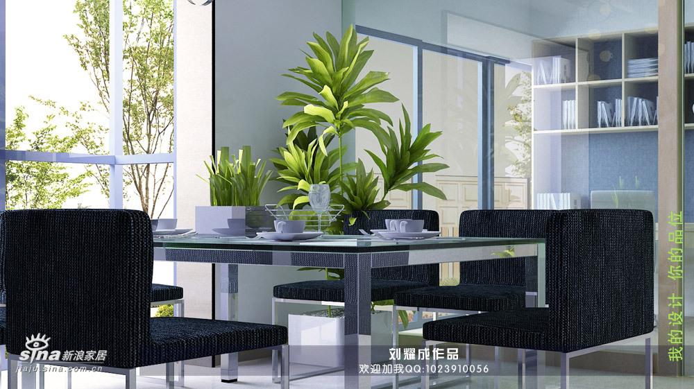 简约 四居 餐厅图片来自用户2739081033在会呼吸的空间--住在花园里42的分享