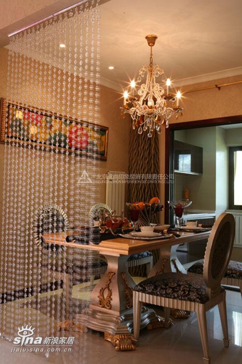 欧式 三居 餐厅图片来自用户2772856065在文艺三居91的分享