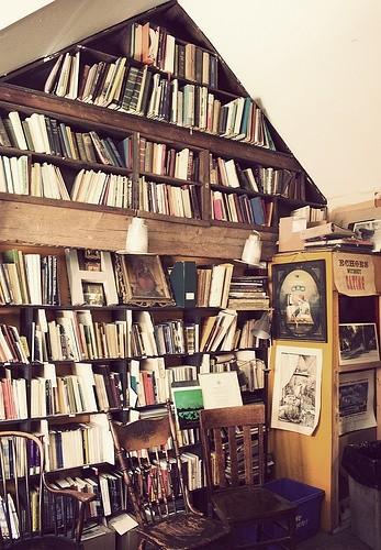就是个书屋