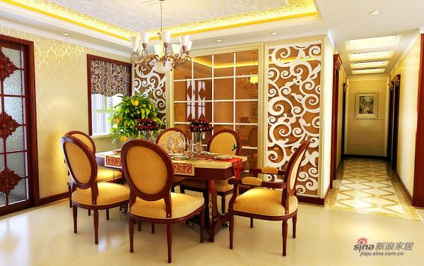 古典风格四居室