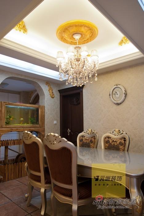 世纪城140平米欧式古典风格装修