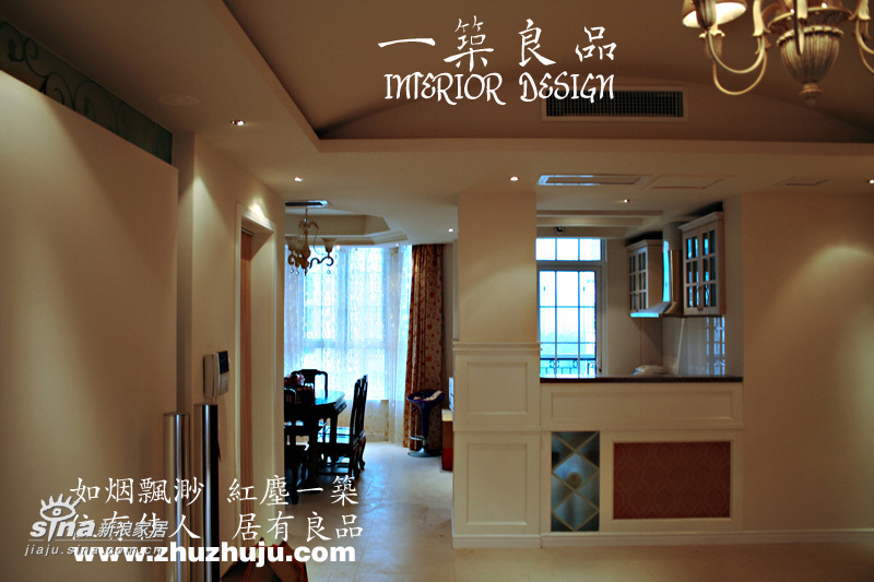欧式 四居 客厅图片来自用户2746869241在九尾子的美式生活16的分享