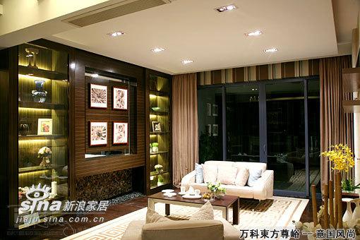 其他 别墅 客厅图片来自用户2737948467在万科·東方尊峪示范单位88的分享