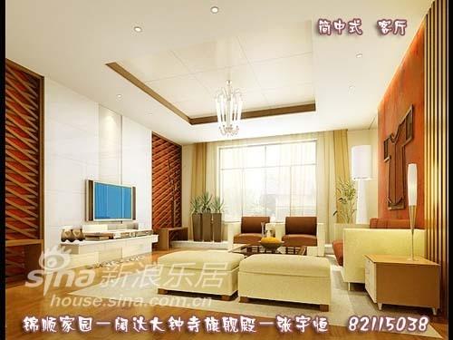 张宇恒简中式客厅