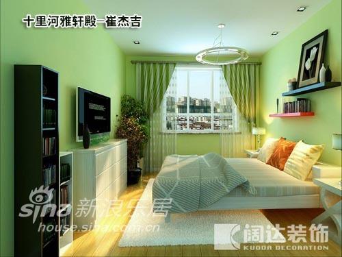 简约 一居 客厅图片来自用户2738093703在阔达装饰金泰城.中庭精美设计75的分享