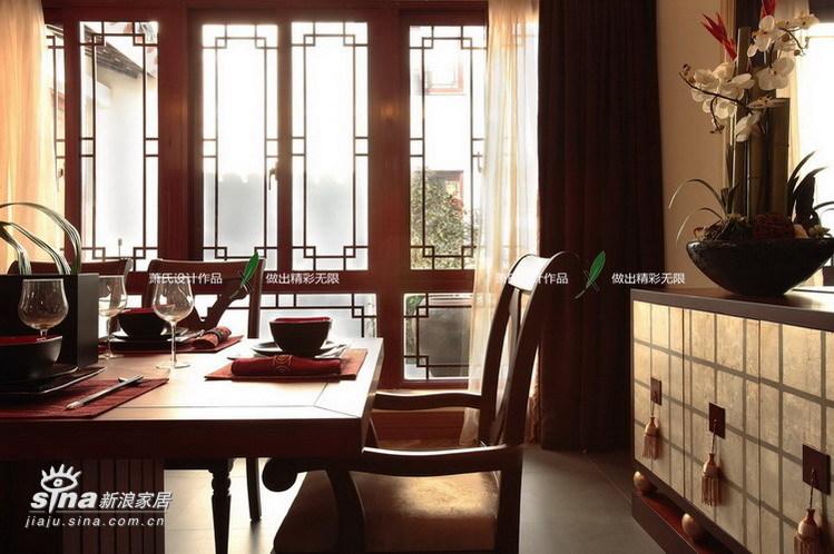 其他 别墅 餐厅图片来自用户2558757937在拙政东园61的分享