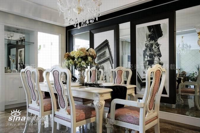 欧式 三居 餐厅图片来自用户2757317061在欧洲新古典主义的表现11的分享
