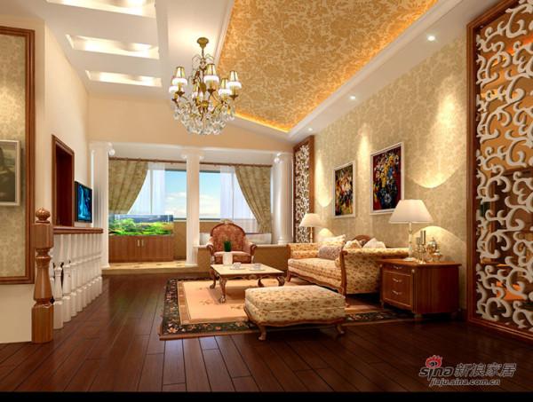 二层起居室效果图