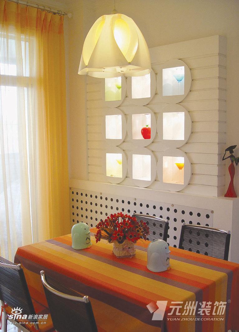 简约 三居 餐厅图片来自用户2558728947在白色简约84的分享