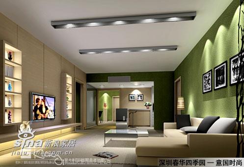 其他 别墅 客厅图片来自用户2558757937在深圳春华四季园示范单位11的分享