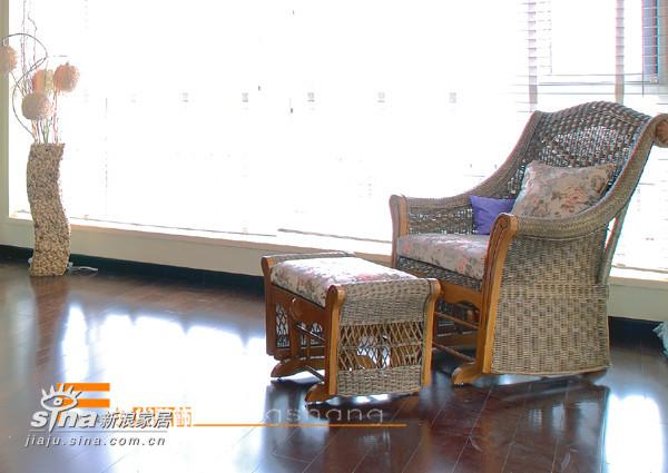 风尚装饰 躺椅